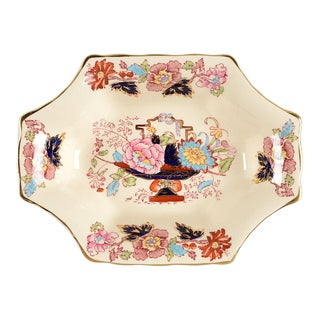 Mason's Brocade Small Serving Bowl For Sale