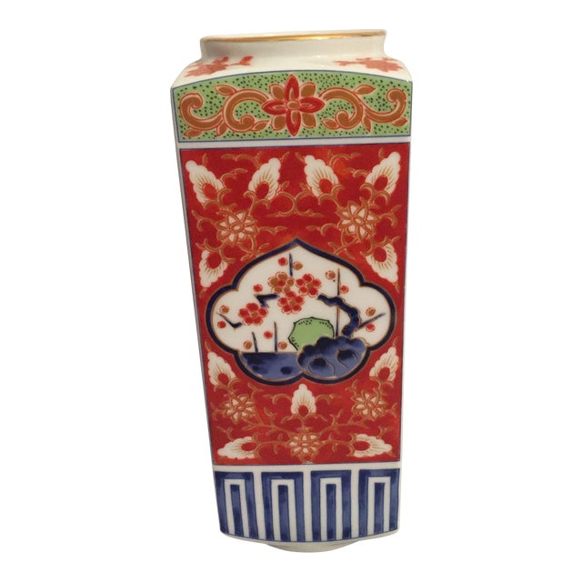 Traditional Japanese Porcelain Column Vase For Sale