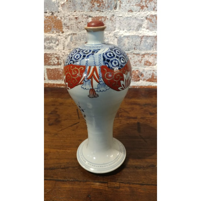 Japanese 17th Century Imari Rare Porcelain Bottle With Stopper C1660 For Sale - Image 9 of 9