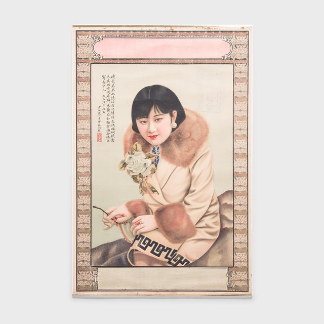 Vintage Chinese Deco Advertisement Poster For Sale - Image 4 of 4