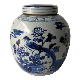 Chinese Blue and White Porcelain Birds and Flower Ginger Jar With Lid For Sale