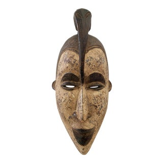"""African Igbo Mask Nigeria 15.75 """" H For Sale"""