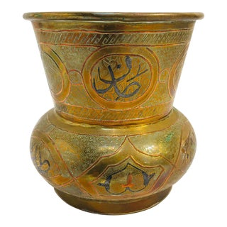 20th Century Middle Eastern Hand-Etched Islamic Brass Vase With Calligraphy Writing For Sale