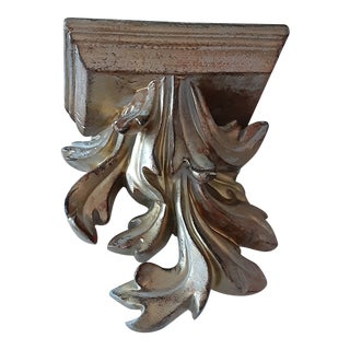 Mid 20th Century Acanthus Gold Leaf Wall Sconce Shelf Bracket For Sale