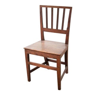 Early 20th Century Antique Wood Chair For Sale