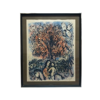 "Framed & Matted, Marc Chagall Print, ""Mother & Child"" For Sale"
