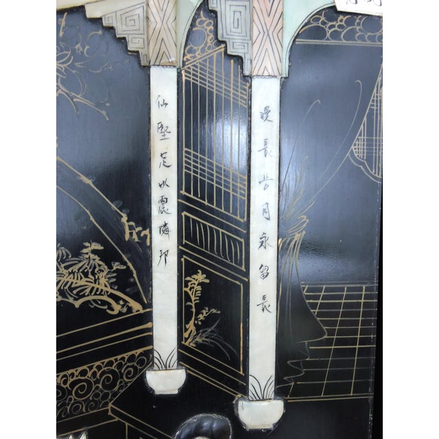 Antique Chinese Black Lacquer & Jade Screen / Room Divider, Garden Pavilion & Noble Ladies For Sale - Image 10 of 11