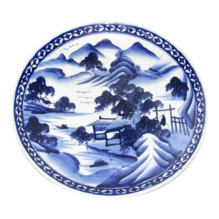 Vintage Blue and White Japanese Porcelain Plate For Sale