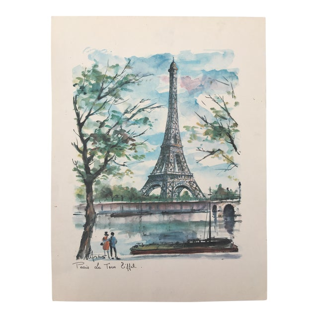 French Watercolor Print of Paris For Sale