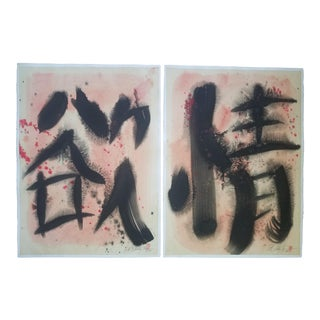 Keith Carrington Chinese Calligraphy Paintings - A Pair For Sale