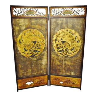 Antique Chinese Phoenix Design 2 Panel Folding Screen Room Divider