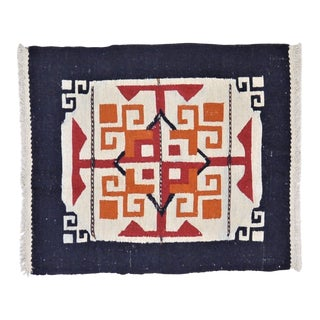 """Vintage Afghan Maimana Hand Knotted Organic Wool Fine Weave Tribal Rug,2'5""""x3' For Sale"""