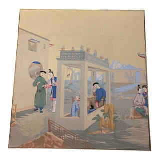 """Large Framed French Scenic Wallpaper Panel """"Chinois Panorama"""" by Desfosse Et Karth, Paris For Sale"""