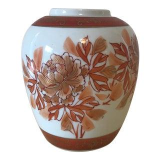 Japanese Chrysanthemum Vase