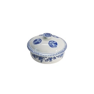 Vintage Chinoiserie Jackson China Lidded Rice Bowl Marked For Sale