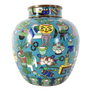 19th Century Cloisonné Ginger Jar