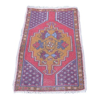 "Turkish Red Wool Pile Small Vintage Rug - 2'0"" x 3'2"""