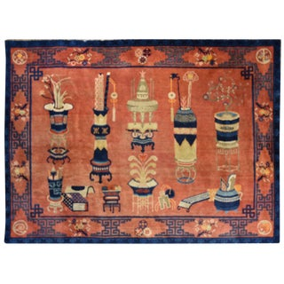 Antique Chinese Patao Rug
