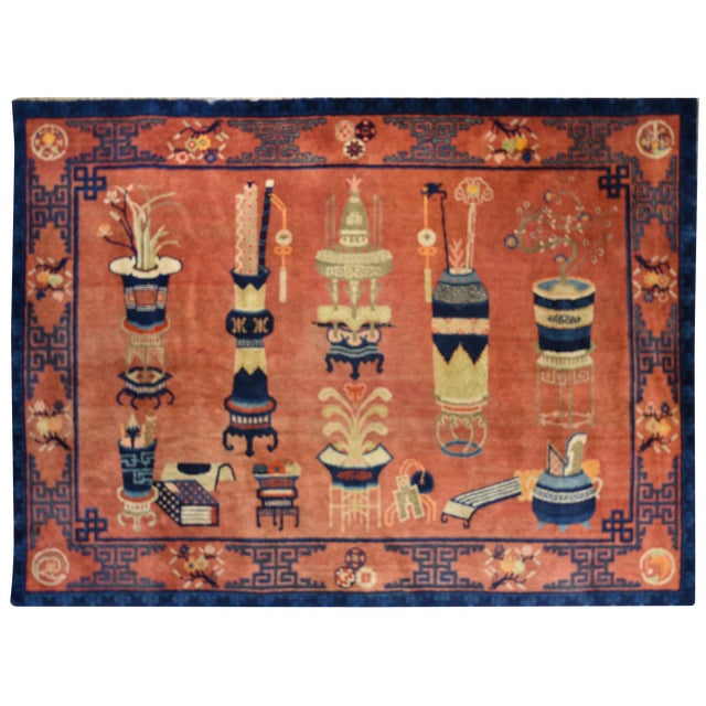 Antique Chinese Patao Rug For Sale