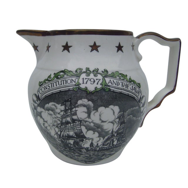 English Transferware & Copper Luster Pitcher - Image 1 of 10