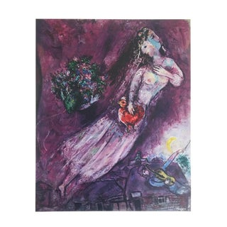 "Marc Chagall Vintage 1947 Rare Limited Edition "" Le Filigrane Violet "" Lithograph Print"