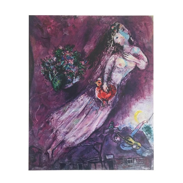 "Marc Chagall Vintage 1947 Rare Limited Edition "" Le Filigrane Violet "" Lithograph Print For Sale"