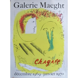 1969 Original Vintage Chagall Exhibition Poster - Le Fond Jaune - Galerie Maeght For Sale