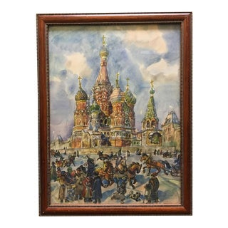 St. Basil's Cathedral Unsigned Watercolor Painting For Sale