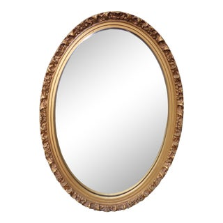 Vintage French Provincial Style Gold Gilt Floral Design Oval Wall Mirror For Sale
