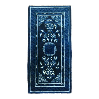 Midnight Blue Chinese Peking Rug, 2'5'' X 4'5'' For Sale