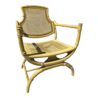 Vintage Chinoiserie Thomasville Yellow Color Faux Bamboo Armchair