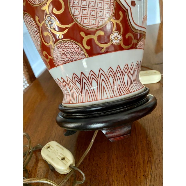Vintage Gold Imari Red and Gold Lamps - a Pair For Sale - Image 9 of 13