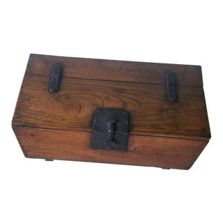 Late 19th Century Antique Korean Coin Chest For Sale