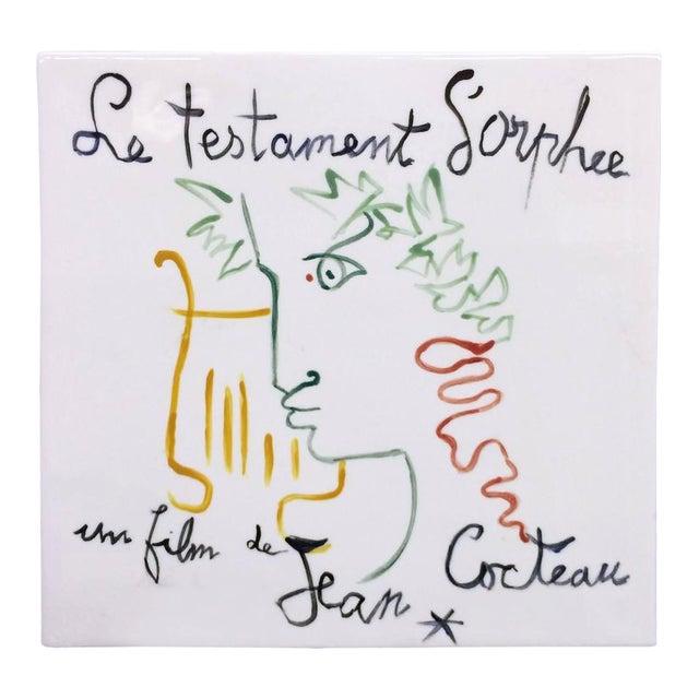 """""""Le Testament d'Orphee'' Tile by Jean Cocteau For Sale"""