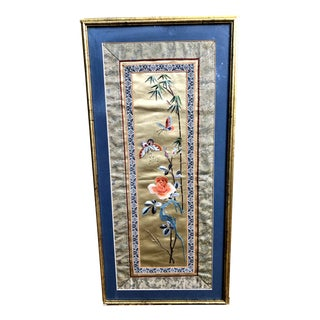 Vintage Mid Century Chinoiserie Framed Silk Embroidery Textile Art Panel For Sale