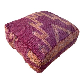 Berber Moroccan Floor Cushion Cover For Sale