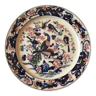 Ironstone Peacock Tray