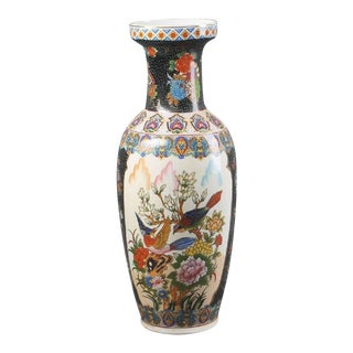Vintage Chinese Floor Vase For Sale