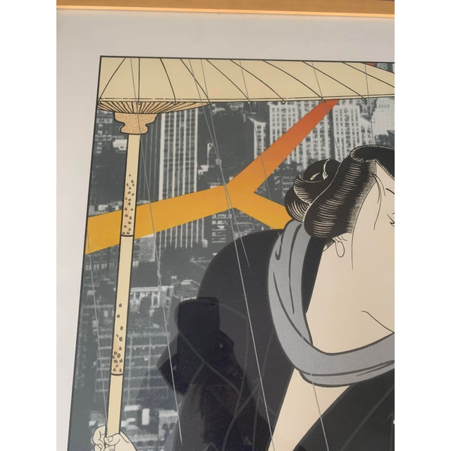 1970s 1979 Framed Color Serigraph Thunder and Shower I (After Yoshitaki) by Michael Jay Knigin For Sale - Image 5 of 13