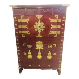 20th Century Chinoiserie Mahogany Chest For Sale
