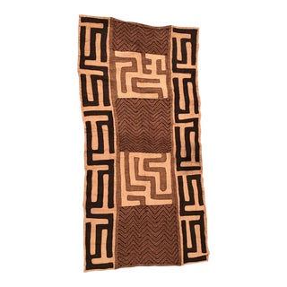 Vintage Woven Mudcloth Wall Hanging