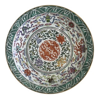 Large Signed Hand Painted Chinese Ceramic Bounty Plate or Bowl With Gold Rim For Sale