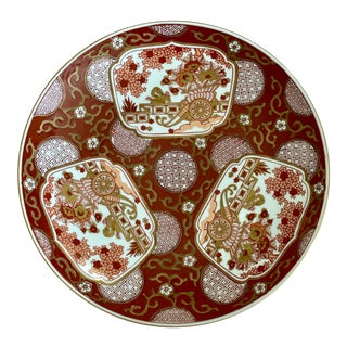 Large Gold Imari Wall Plate For Sale