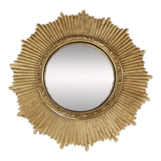 1960s Convex Sunburst Gilt Wood Wall Mirror For Sale
