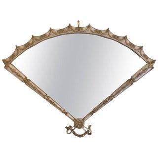 Palladio Italian Gilt-Tole Hollywood Regency Fan Shape Mirror For Sale