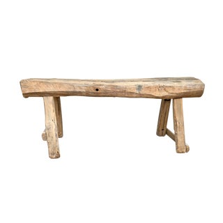 19th Century French Work Bench Console Table For Sale