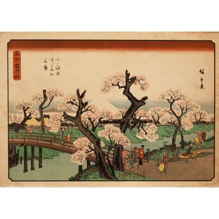 "C. 1920s Vintage ""Cherry Trees in Bloom"" Woodblock Print by Utagawa Hiroshige For Sale"