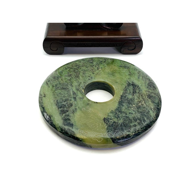 """Mid 20th Century Chinese Relief-Carved Dragon & Phoenix Jade Bi Disc on Custom Rosewood Stand 10"""" For Sale - Image 5 of 8"""