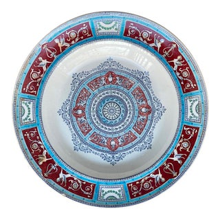 """19th Century Bates, Gildea & Watson Late Mayers Transfer Plate in Neoclassical """"Regent"""" Pattern For Sale"""