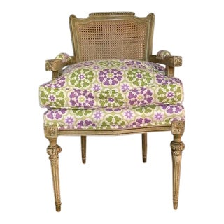 Lounge Chair With Floral Pattern Fabric For Sale